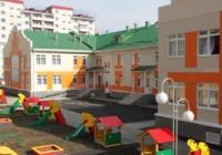 В 2019 году в Воронеже начнут строить три школы и четыре детских сада