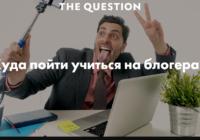 В Воронеже стартует новый проект «Школа тревел-блогеров»