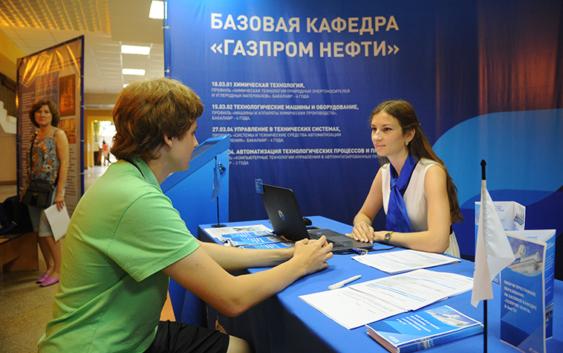 Базовые кафедры в российских вузах