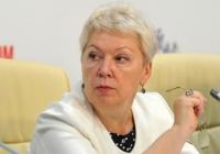 Министр просвещения ответит на вопросы слушателей
