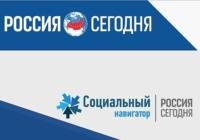 «Социальный навигатор» представил «Рейтинг востребованности вузов в РФ»