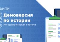 Два варианта Основного государственного экзамена в 2019 году