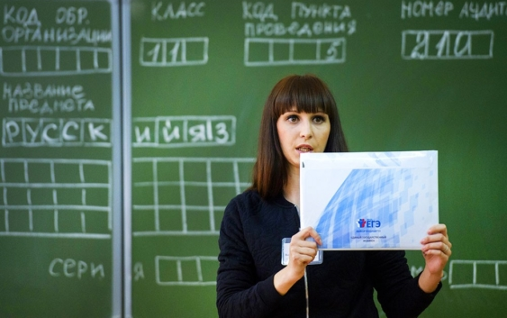 оплата за егэ педагогам организаторам