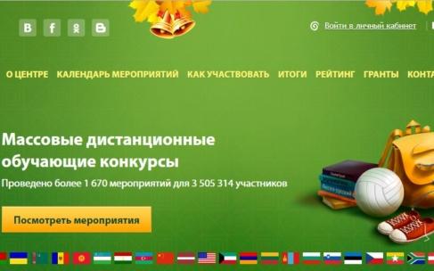 Международные олимпиады для школьников от ЦДО «Снейл»