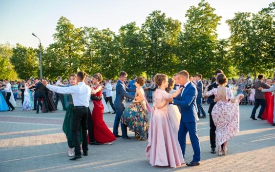 Общегородской бал выпускников в Воронеже