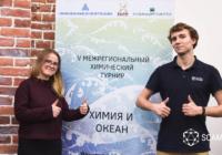 Команда воронежских школьников стала серебряным призером на V Межрегиональном химическом турнире