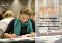 Стипендиальный проект Fellowship для преподавателей по программированию