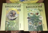 С нового учебного года школьники будут учиться по новым учебникам биологии