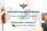 Видеоконсультация по подготовке к ЕГЭ-2019 по физике