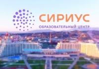 Бесплатные онлайн-курсы по олимпиадной геометрии от образовательного центра «Сириус»
