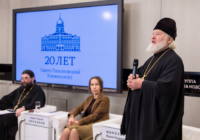 Будет ли введена теология в программы высшего образования светских вузов?