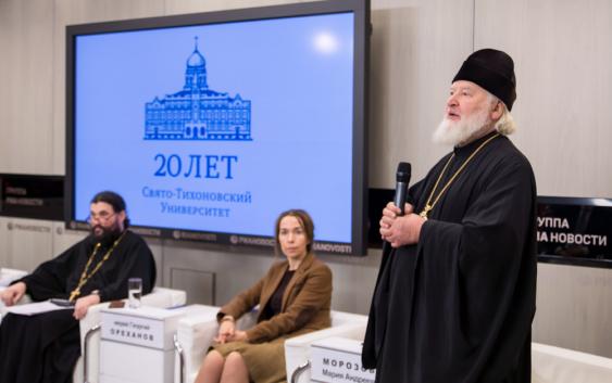 теология в ВУЗах России