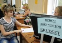 В 2019/2020 учебном году в российских вузах увеличится количество бюджетных мест