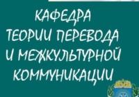 Факультет РГФ Воронежского госуниверситета готовится к оптимизации