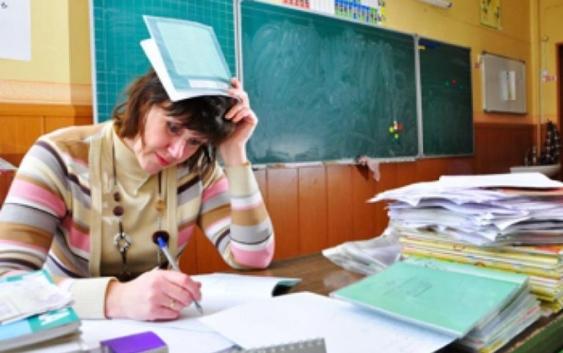 бюрократическая нагрузка на учителей
