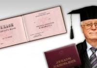 В Минобрнауки разработали новые требования усложняющие получение ученых степеней кандидата и доктора наук