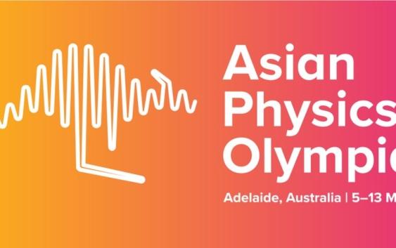 ХХ Азиатская физическая олимпиада