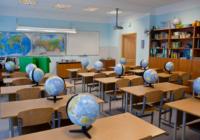 Русское географическое общество и министерство просвещения  полностью пересмотрят преподавание географии в школах