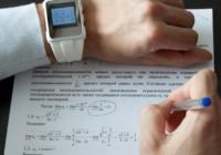 В Росорбрнадзоре подсчитали количество нарушителей на ЕГЭ основного периода