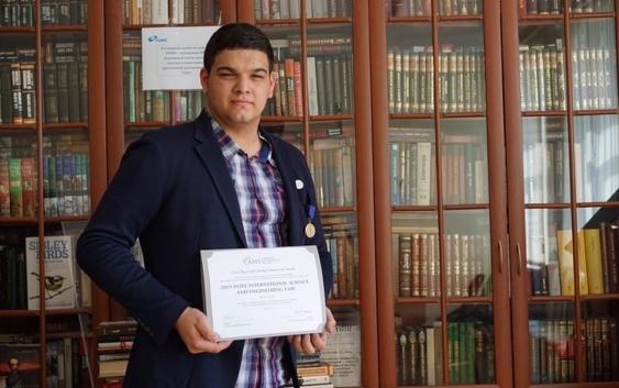Руслан Магдиев получил первую премию Карла Менгера