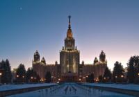 МГУ открывает в новом учебном году четыре новых направления подготовки