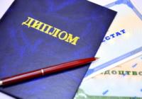 Менее половины российских выпускников собираются продолжить обучение в ВУЗах
