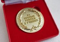Для студентов-отличников российских вузов планируют ввести золотые медали