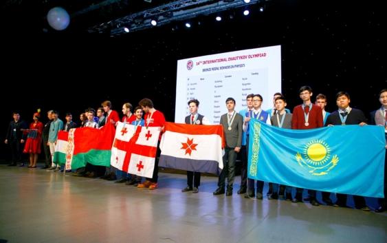международные олимпиады для школьников