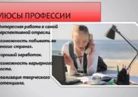 В Воронежском госуниверситете начнут подготовку специалистов туристического бизнеса