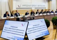 Требования к оценке эффективности деятельности вузов предлагается снизить