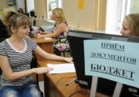 Министерство образования и науки вводит новую модель  распределения бюджетных мест в вузах