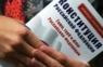 Российские школьники будут изучать Конституцию в стихах