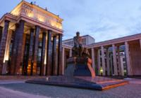 Бесплатный доступ к 450 тыс. диссертаций Российской государственной библиотеки