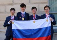 Российские школьники завоевали 4 золотых медали  на Международной химической олимпиаде во Франции