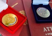 За золотую медаль добавят 11 баллов к результату ЕГЭ