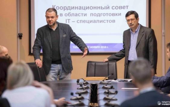 Подготовка специалистов в IT-сфере в Воронеже