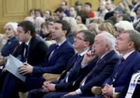 В Москве состоится Всероссийский съезд учителей и преподавателей русского языка и литературы