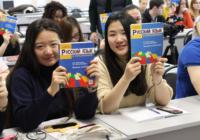 Открыт прием заявок от учителей — русистов для работы в школах Вьетнама