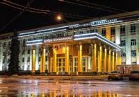 Школа юного философа при ВГУ объявляет о наборе слушателей  на 2019/2020 учебный год