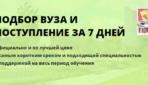 Дистанционное образование в России