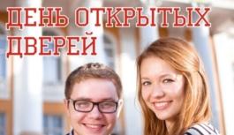 День открытых дверей факультетов ВГТУ и строительно-политехнического колледжа ВГТУ