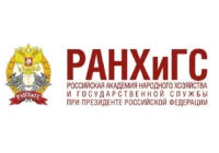 Многопрофильная «Олимпиада школьников РАНХиГС»