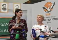 Победитель Всероссийского конкурса «Учитель года-2019»