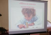 В ВГУ в дни осенних каникул будет работать «Школа юного экономиста – международника»