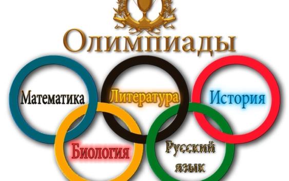 правила проведения олимпиады в школе