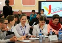 Открыта регистрация на профессиональный конкурс «Учитель будущего»