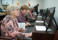 Для граждан старше 50 лет, которые ищут работу, разработана специальная программа обучения