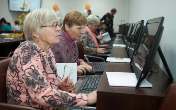 для пенсионеров программа обучения