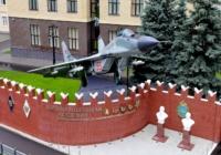 К 100-летнему юбилею в воронежской Военно-воздушной академии появится новый учебно-лабораторный корпус