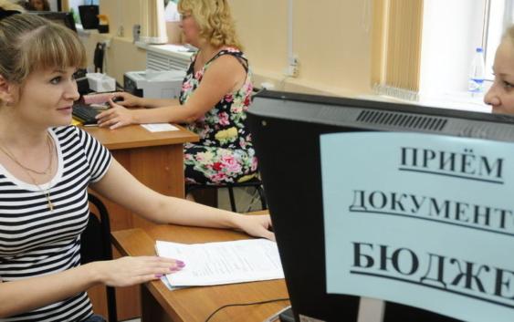 обучение на бюджете в россии